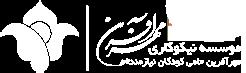 Mehrafarin Logo