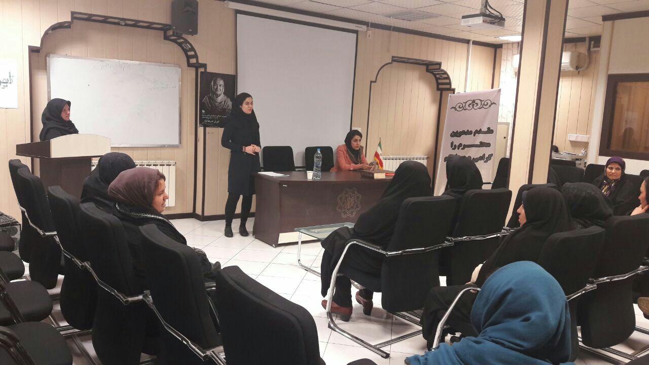 برگزاری کارگاه آموزشی فرزند پروری و توزیع پک بهداشتی در کانون جوانان مهرآفرین