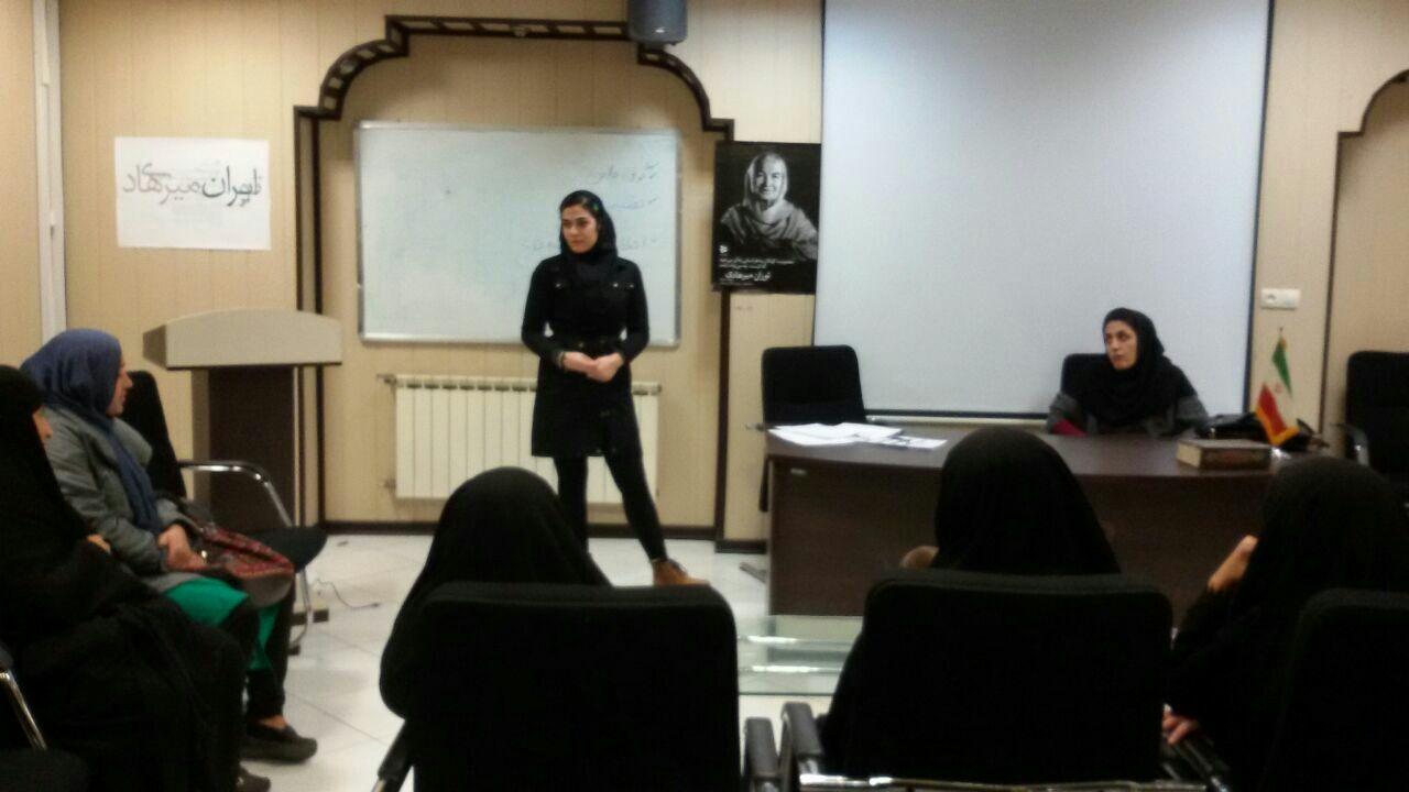 برگزاری کارگاه آموزش ارتباط با کودکان در کانون جوانان مهرآفرین