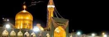 راه اندازی شعبه مشهد