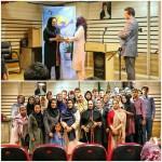 جشن بزرگداشت معلمان مهرآفرین