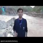 توزیع اقلام مورد نیاز میان سیل زدگان استان لرستان
