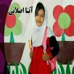 اعتراف عامل قتل دختربچه پارسآبادی بعد از ٢ هفته