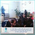 جلسه آموزشی تاثیر فضای مجازی برروابط خانواده از سلسله دوره های آموزشی موسسه در واحد سربند از توابع استان مرکزی برگزار شد