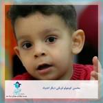 روایت مرگ کودک دوساله با مصرف متادون