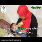 دعوت ویدیویی علی لهراسبی برای نذورات عید قربانی