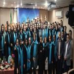 تجدید پیمان مهرآفرینان در مراسم پایان سال