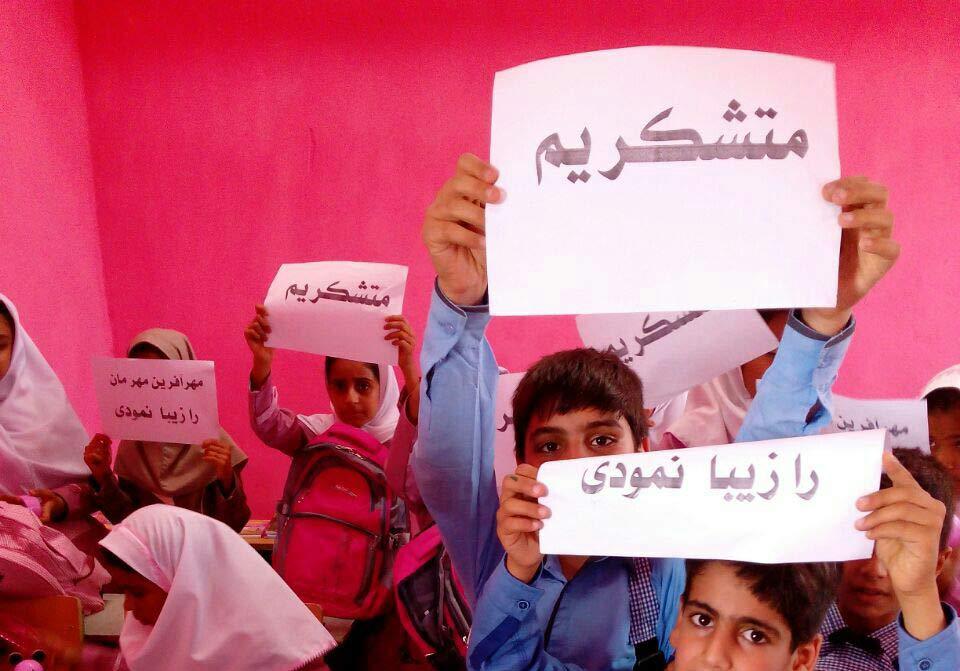توزیع بیش از ۴۰۰ بسته آموزشی بین کودکان كار و خيابان
