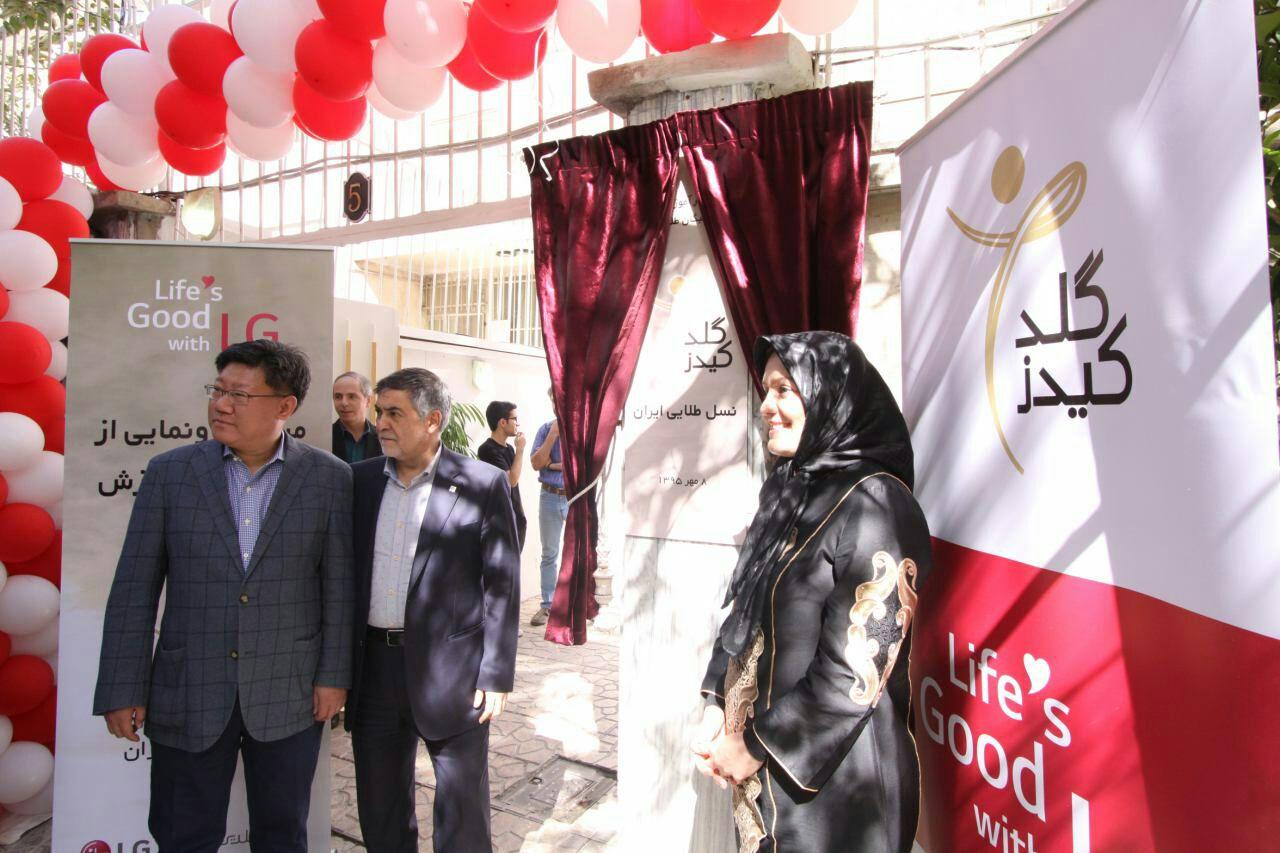 ساختمان جدید گلدکیدز با حضور بنیانگزاران کانون نخبگان طلایی ایران افتتاح شد