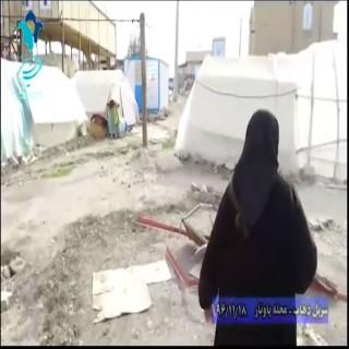 گزارش از وضعیت زلزله زدگان - بهمن ماه