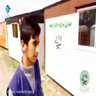 توزیع کانکس های اهدایی انجمن جراحان ارتوپدی ایران