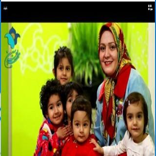 به زودی مهد مهر با حمایت شما افتتاح میشود