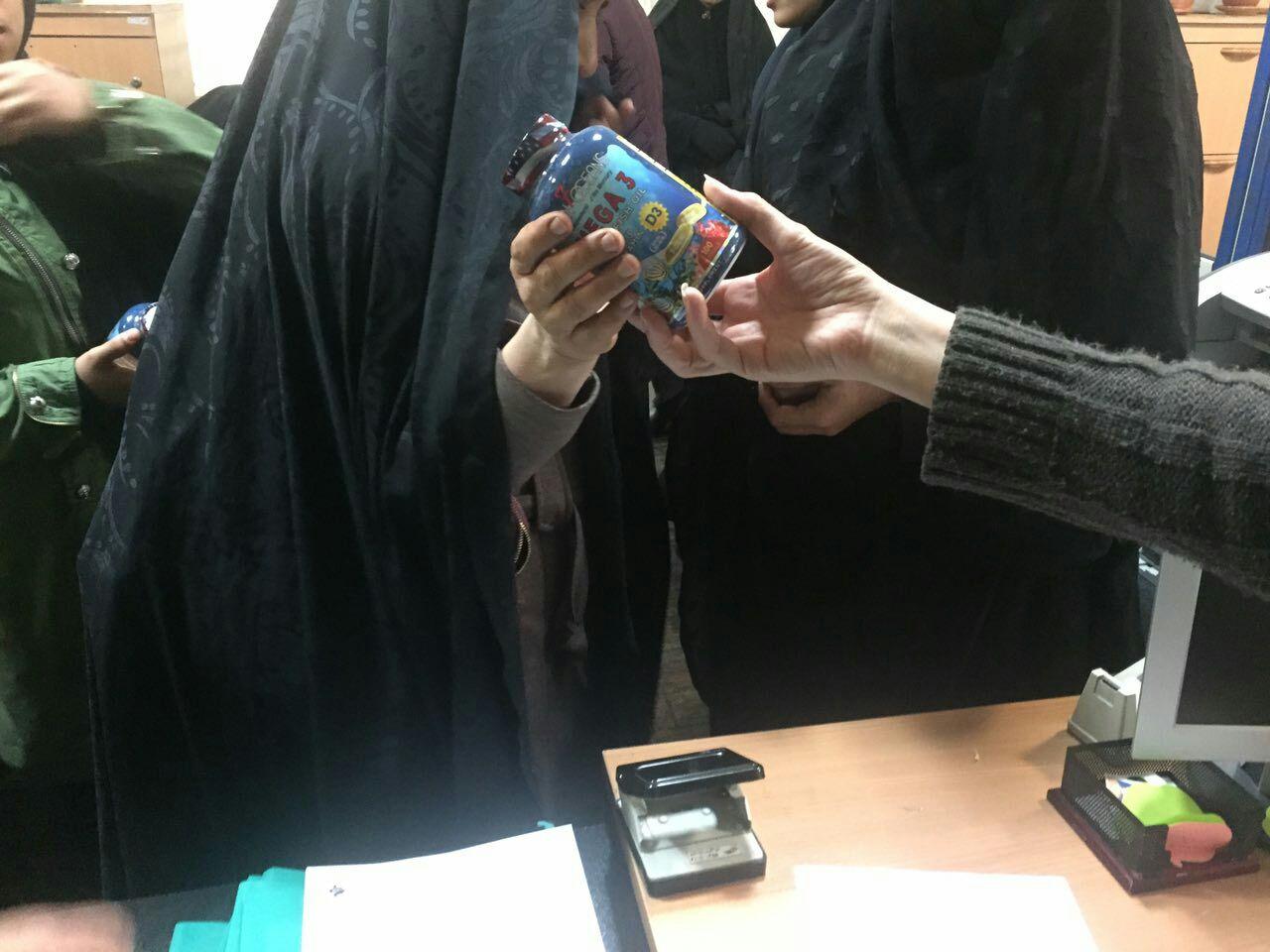 توزیع قرص های مکمل در میان مددجویان مهرآفرین