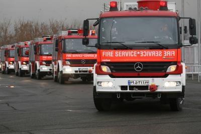 ایستگاه آتش نشانی میزبان مهرآفرین شد