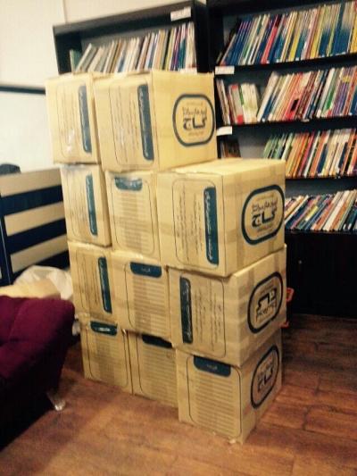 اهدای 600 جلد کتاب کمک آموزشی به دانش آموزان مهرآفرین توسط انتشارات گاج