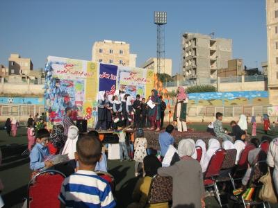 کودکان مهرآفرین در جشنواره بزرگ روز جهانی کودک