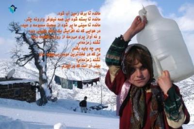 مشارکت در تهیه عیدی برای کودکان مهرآفرین