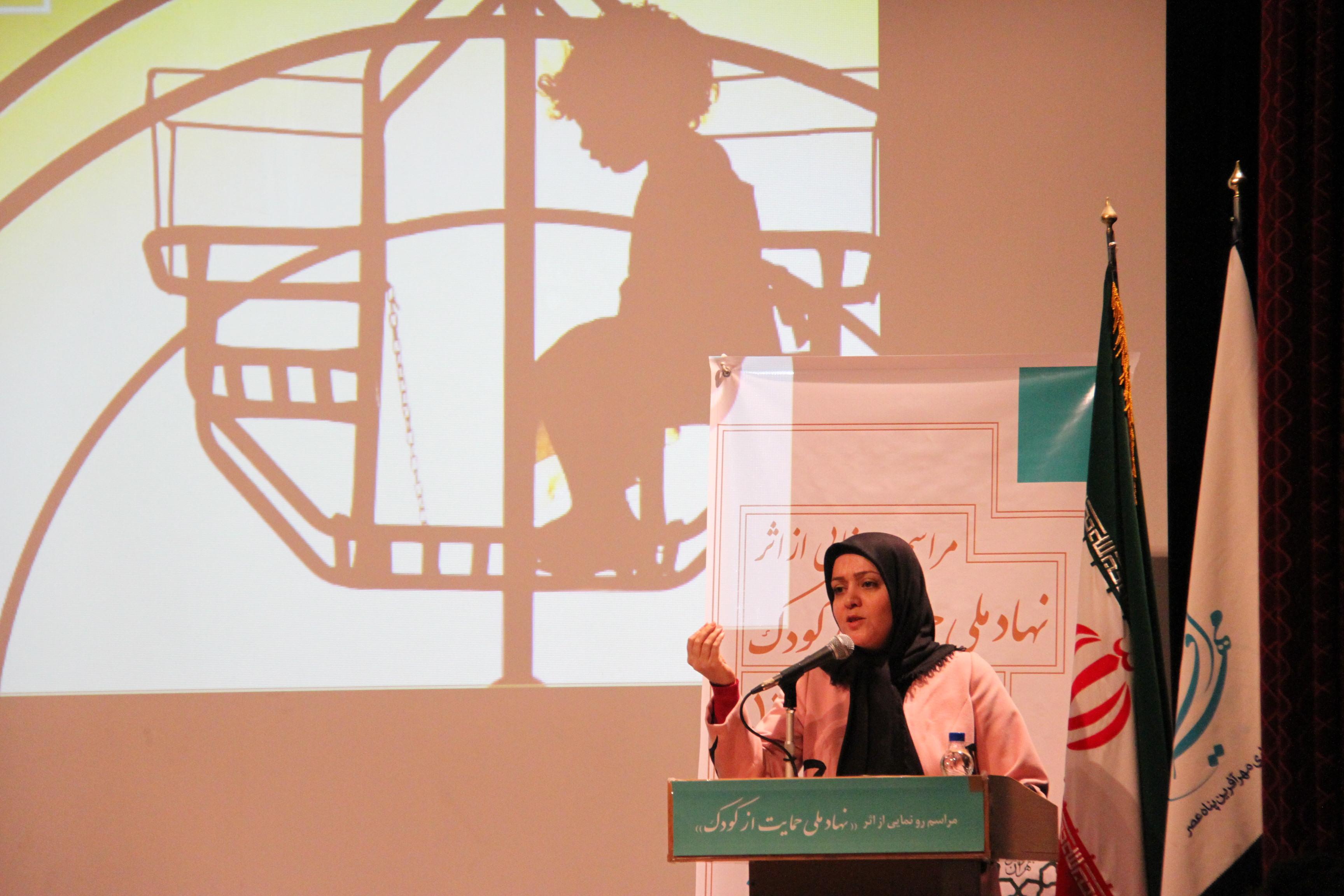 سند نهاد ملی حمایت از کودک رونمایی شد