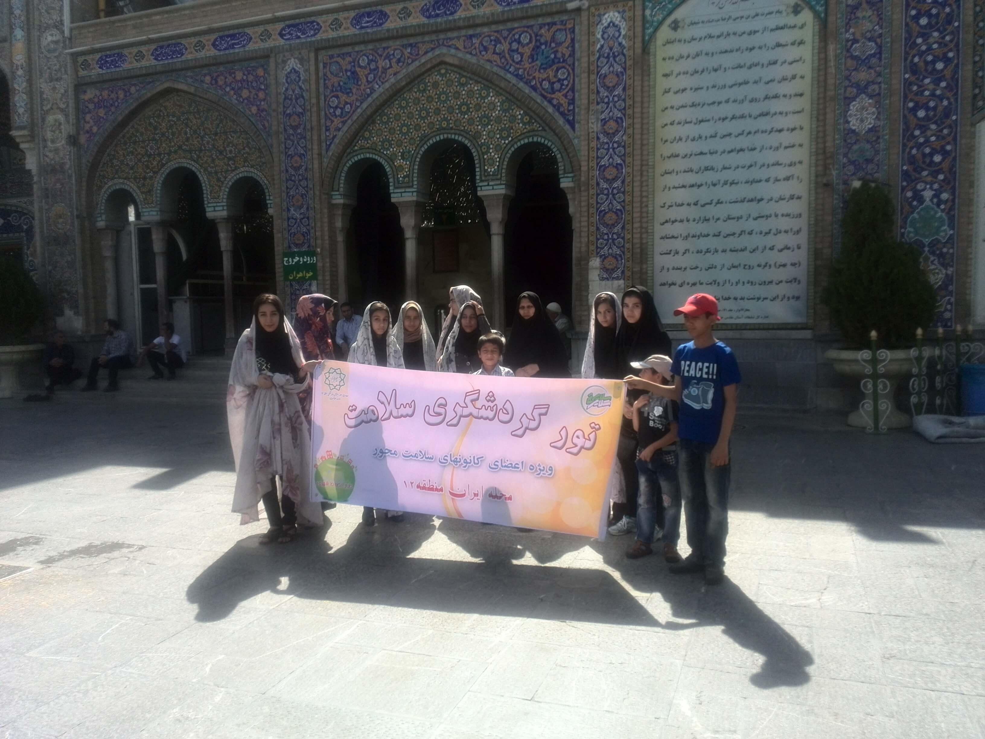 اقدامات مهرآفرین در ماه مبارک رمضان