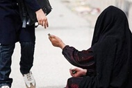 کوچ عیدانه گدایان به تهران