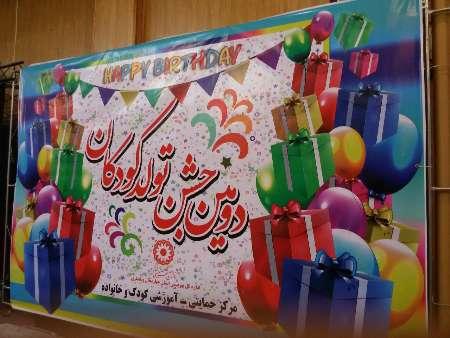جشن تولد کودکان کار در شهرکرد برگزار شد