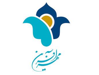 اطلاعیه روابط عمومی موسسه خیریه مهرآفرین