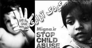 بررسی پرونده تعرض به دختر جوان با آزمایش دیانای