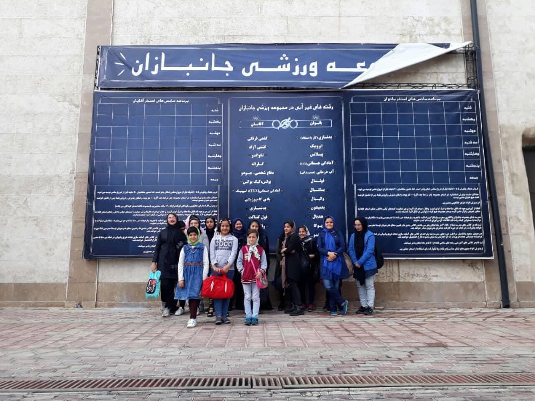 اردوی ورزشی دختران مهرآفرین