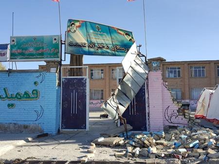 آخرین وضعیت مدارس کرمانشاه پس از زلزله؛ ستاد اجرایی فرمان امام مدرسه جدید میسازد