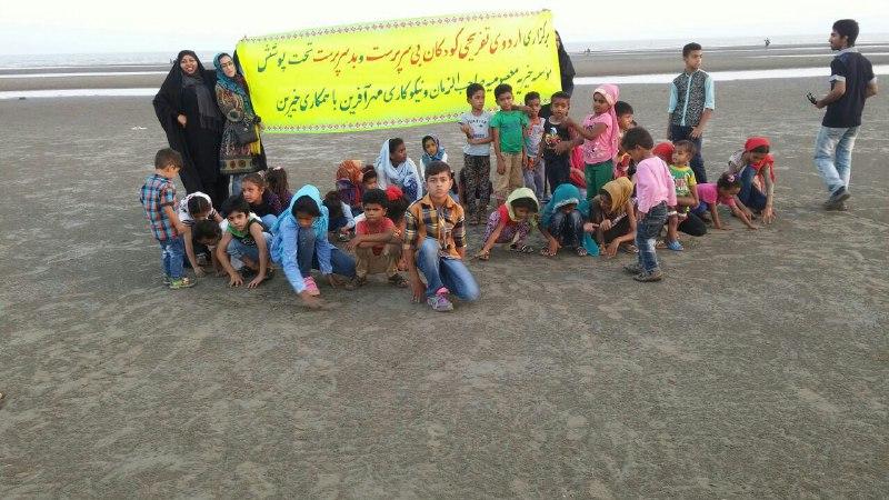 اردوی تفریحی کودکان مهرآفرین در بندرعباس برگزار شد