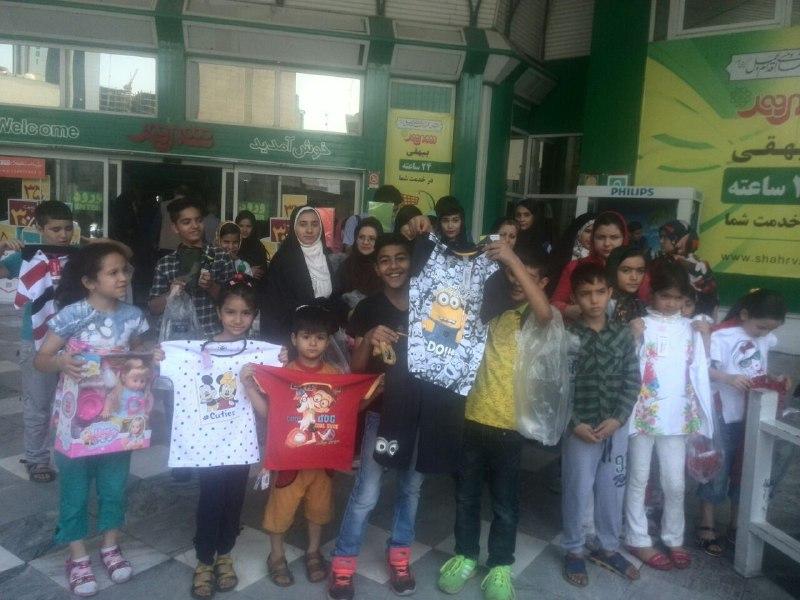 هدیه برای دانش آموزان ممتاز مهرآفرین